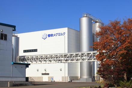 まちの人が誇りに思う「愛され企業」雪印メグミルク大樹工場