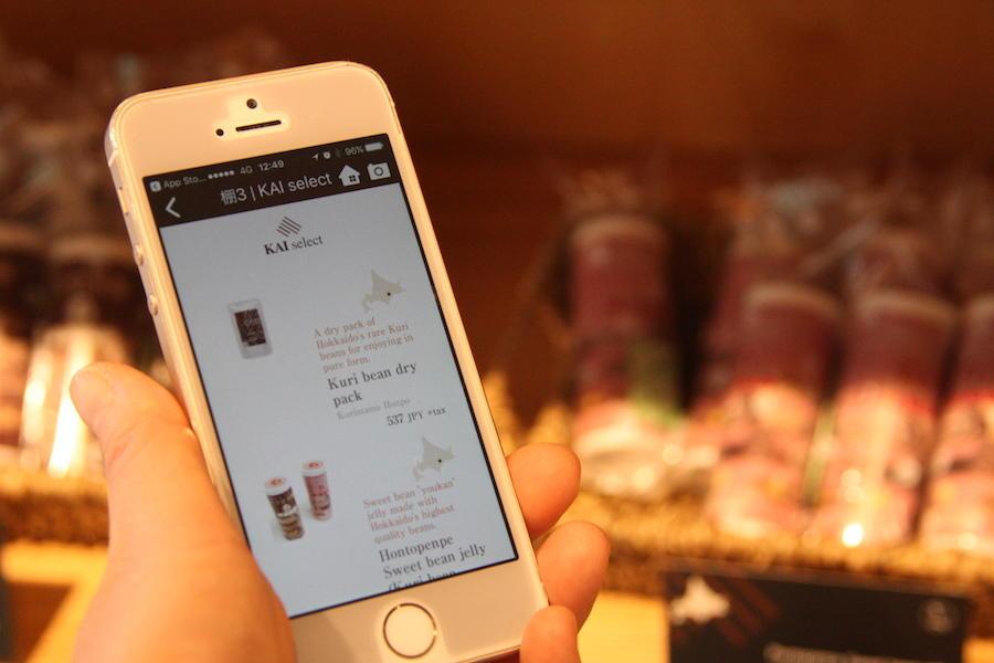 新たな多言語サービスで北海道のこだわり商品を世界へ!