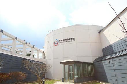 故郷の画家を慕う町民の想い、木田金次郎美術館。