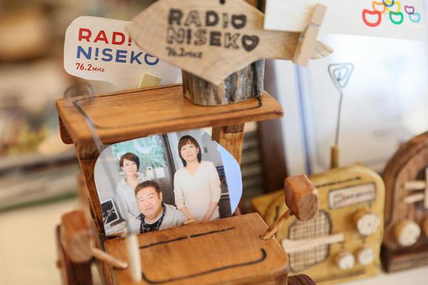 radioniseko10.jpg