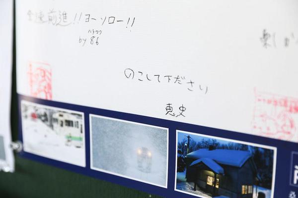 shintotsukawa18.JPG