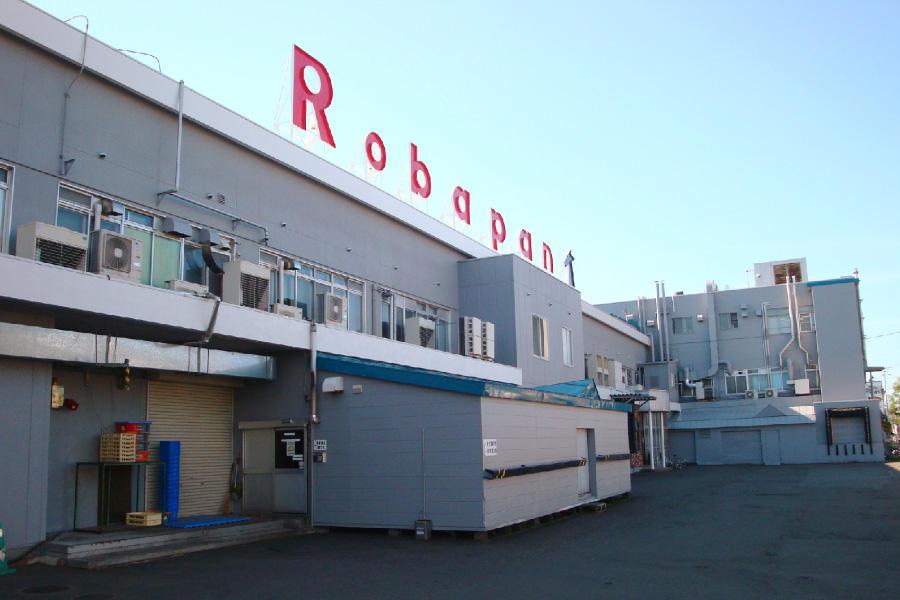 北海道の愛されパンを!株式会社ロバパン