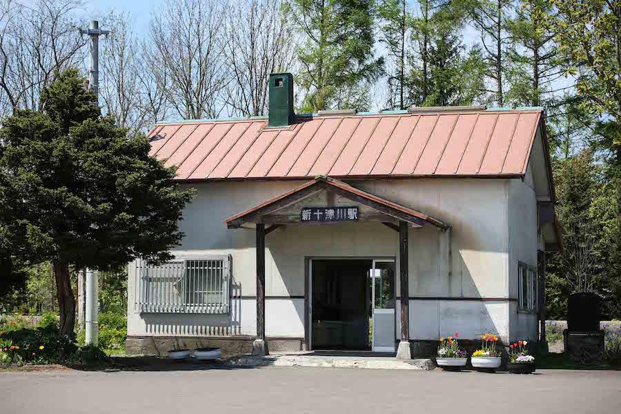 新十津川駅を勝手に守る会 三浦光喜さん