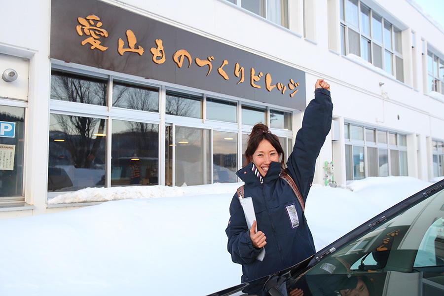 aibetsu_risonokurashi_7.jpg