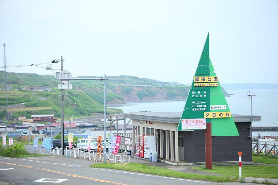 atuta_mitinoeki2_7.jpg