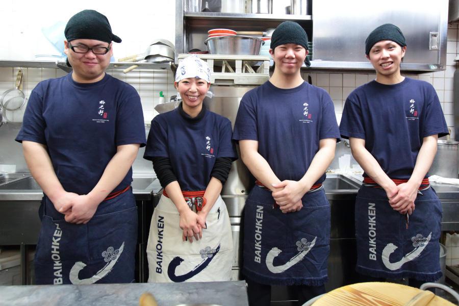 http://kurashigoto.hokkaido.jp/image/baer_ocean_11.jpg