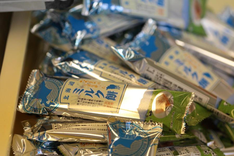 http://kurashigoto.hokkaido.jp/image/baer_tengudo_09.jpg