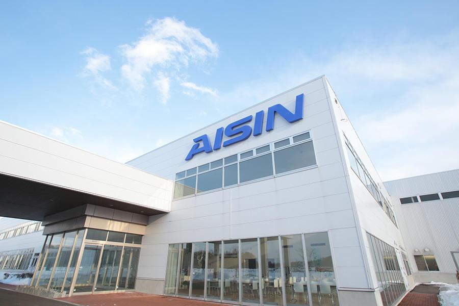 アイシン北海道株式会社