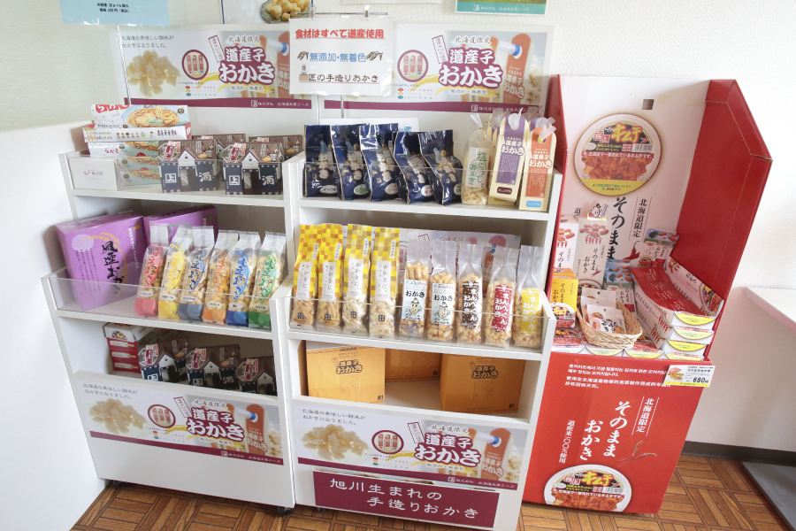 http://kurashigoto.hokkaido.jp/image/bear_beika_f_13.png