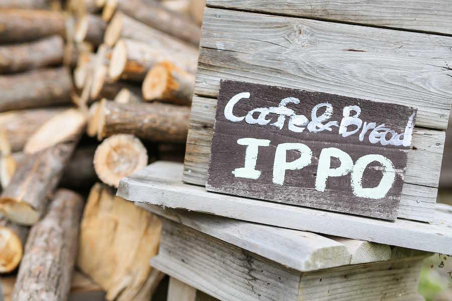 Cafe&Bread IPPO