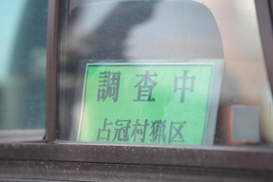http://kurashigoto.hokkaido.jp/image/jyugai1.JPG