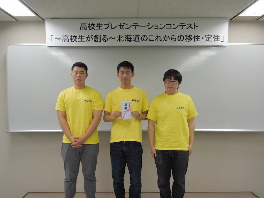 http://kurashigoto.hokkaido.jp/image/koukouseipurezen3.JPG