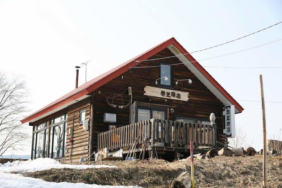 スープカレー 奥芝商店 新十津川店 romantic village  nijinos(浪漫村 虹の巣)