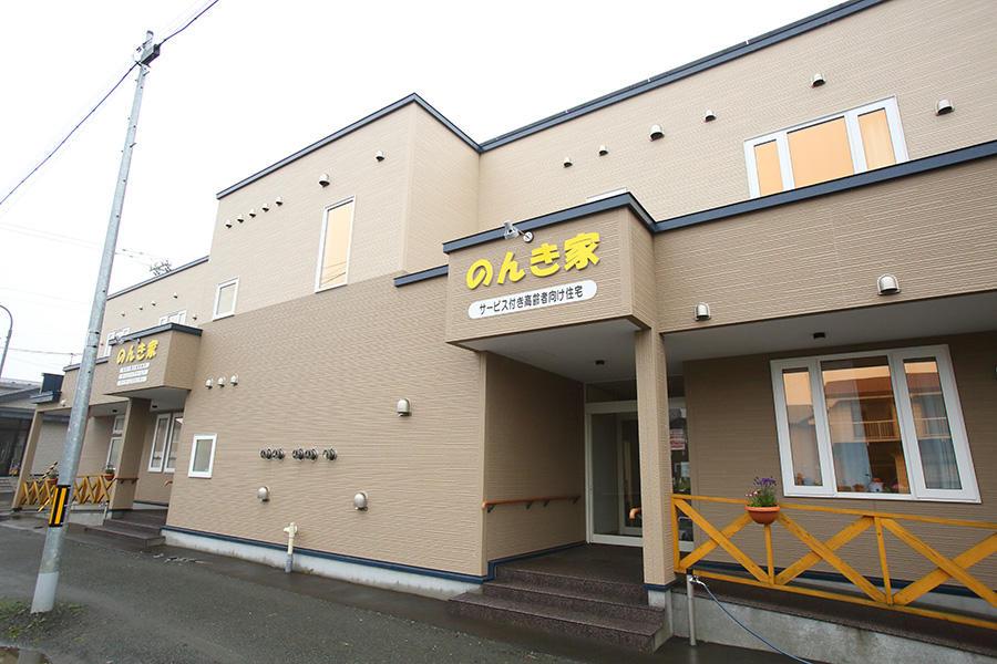 http://kurashigoto.hokkaido.jp/image/rausu_MandY_6.jpg