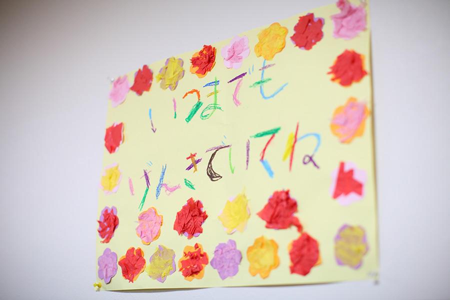 http://kurashigoto.hokkaido.jp/image/rausu_MandY_7.jpg
