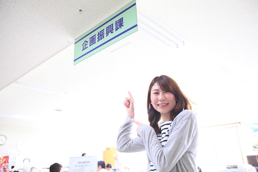 rausu_kikakuhukkouka_2.jpg