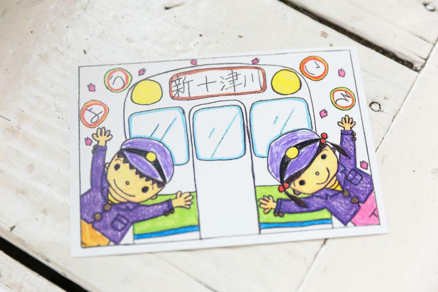 shintotsukawa9.JPG