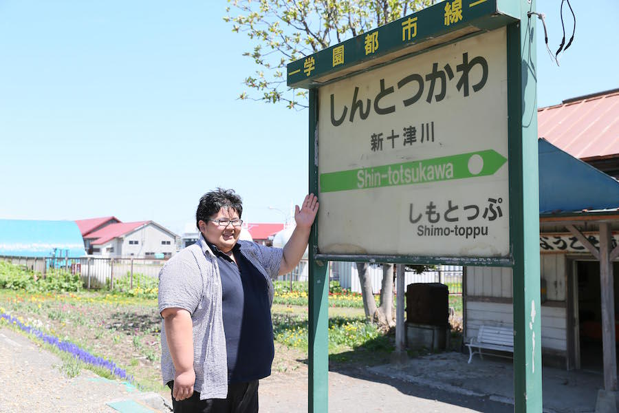 shintotsukawa_kon2.JPG