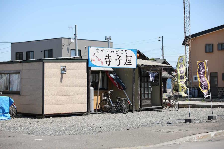 shintotsukawaeki3.JPG