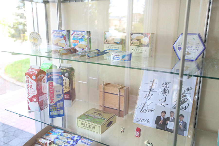 http://kurashigoto.hokkaido.jp/image/taiki_watasesan_007.jpg