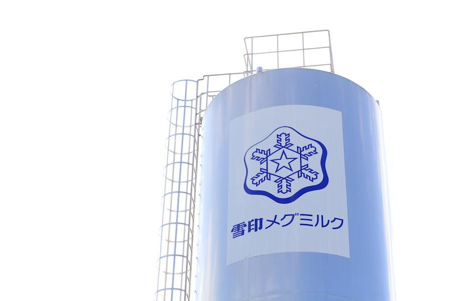 雪印メグミルク株式会社 大樹工場