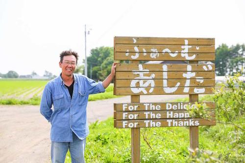 関西出身の旅人が北海道で農場を拓く