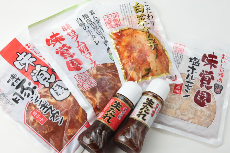 あの「味覚園」発のお肉屋さん!株式会社坂口精肉店