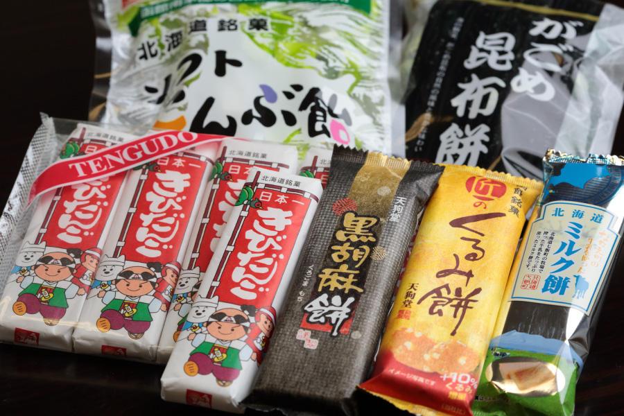 北海道の新しいきびだんごを!株式会社天狗堂宝船