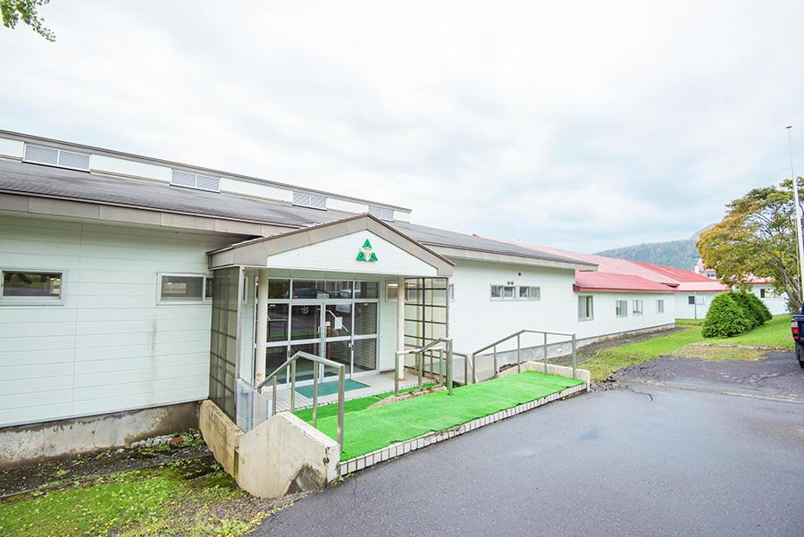 北海道壮瞥高等学校