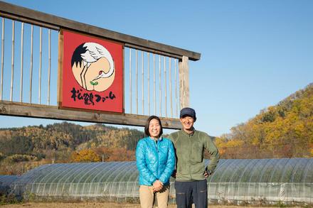 雪山に魅せられ、「半農半スキー」の生活を叶えた夫婦。