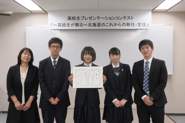 shihoro_school18.JPG