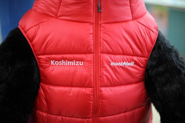 koshimizu-montbell14.JPG