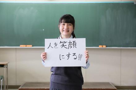 未来への道をいくつも切り拓かせてくれる美唄尚栄高校