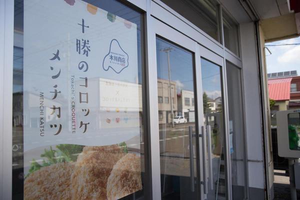 oshirase_kikawa.jpg