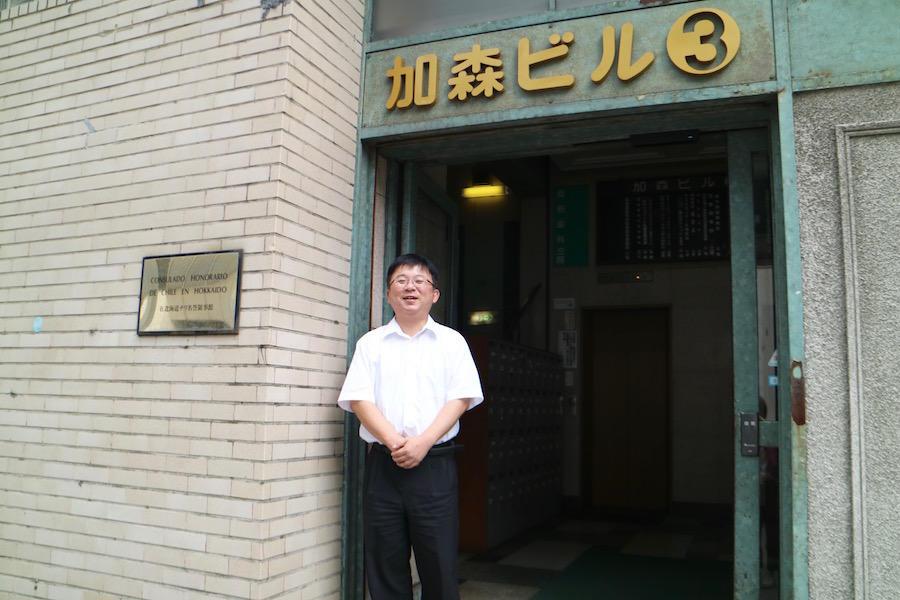 ルスツやサホロ、北海道の観光を支える大企業。加森観光グループ