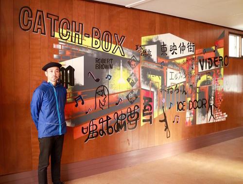 【VR】オヨヨ通りの取り壊しビルを、アートで飾るプロジェクト