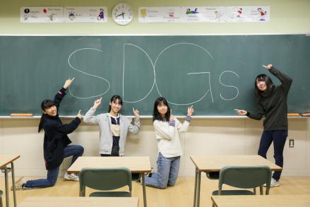 中学生が考えるSDGs