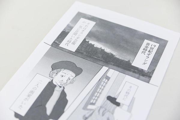 hiragishihighschool24.jpg
