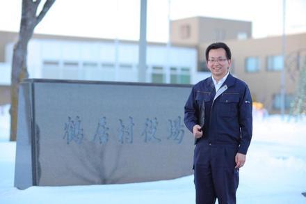 元国税マンが、北海道の鶴居村役場職員に異色の転身!