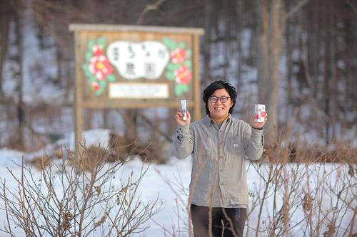 ハマナスの化粧品で、浦幌町の未来に雇用を!