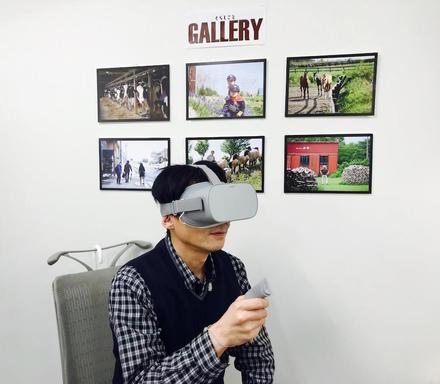 VR動画の視聴方法についてのレクチャー