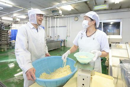 近年は飲食店との共同開発麺も製造!株式会社ツムラ