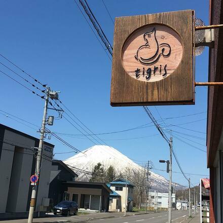 喜茂別町にカフェ&シェアスペースがオープンしました!