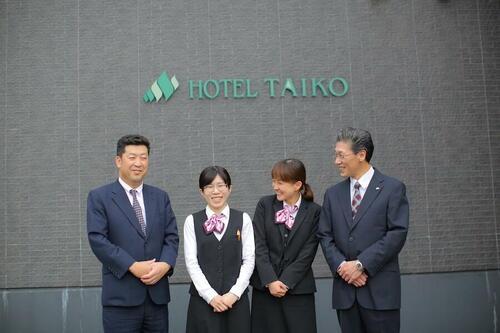 三笠市民に寄り添い、愛される温泉とホテル。HOTEL TAIKO