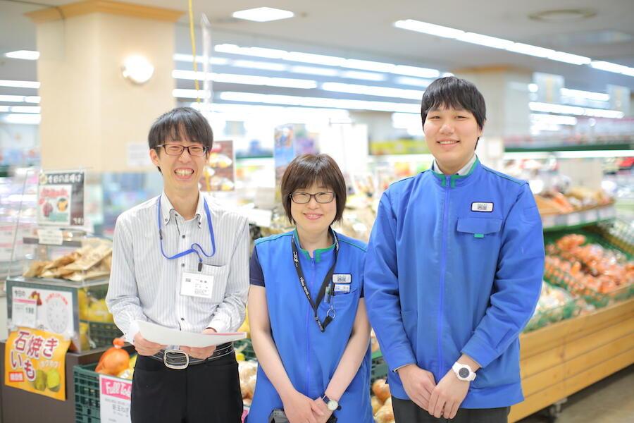 地域の生活を守るショッピングセンター! 西條グループ