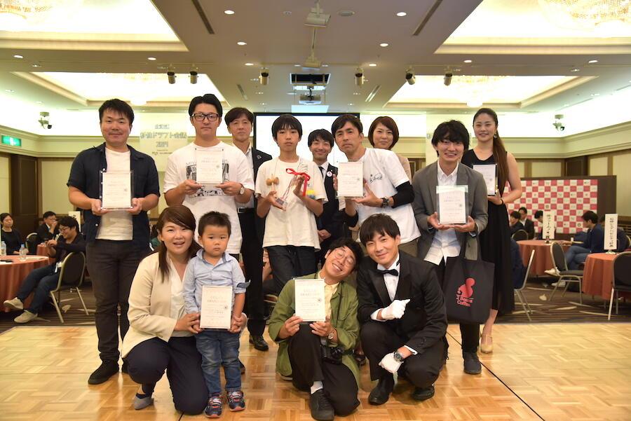 「くらしごとアワード 2019」表彰式の動画を公開!