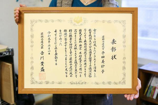 rinyacho_mangaka24.jpg