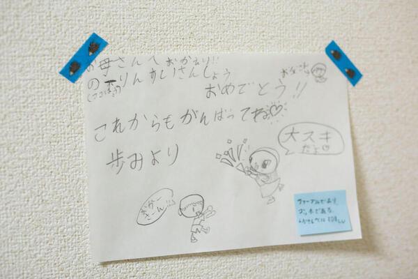 rinyacho_mangaka25.jpg