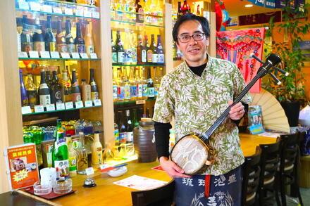安心安全の沖縄食材でつくる家庭の味。うちなぁー泡盛館