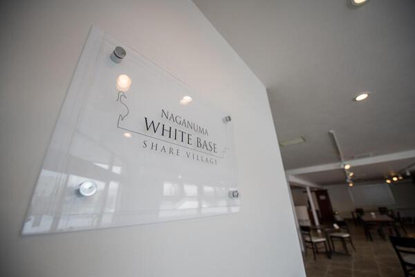 whitebase18.jpg